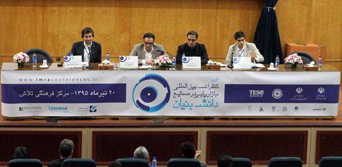 A glimpse on the Iranian startup ecosystem